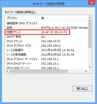 Windows Vistaの場合