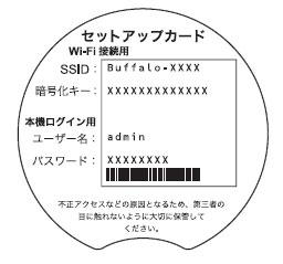 WTR-M2133HP