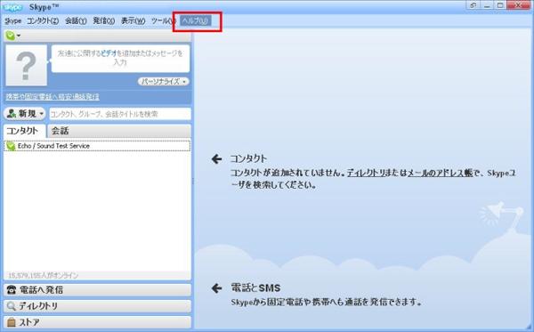 skype10-5