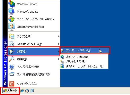 skype10-7