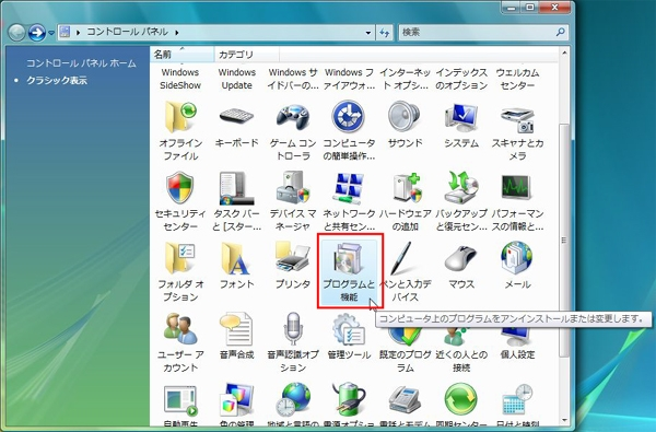skype10-12