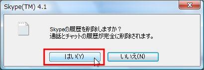 skype10-15