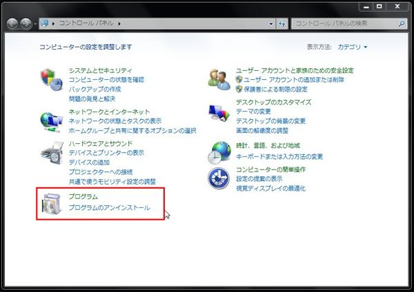 skype10-17