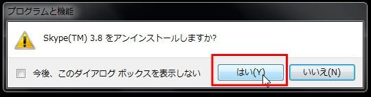 skype10-20