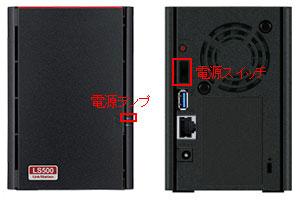 ls500 ファームウェア