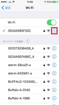 Wifi詳細