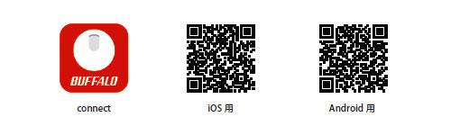 connectアプリQRコード