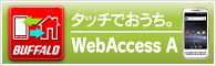 WebAccess A