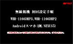 movie_15995
