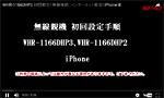 movie_15996