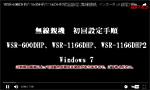 movie_16003